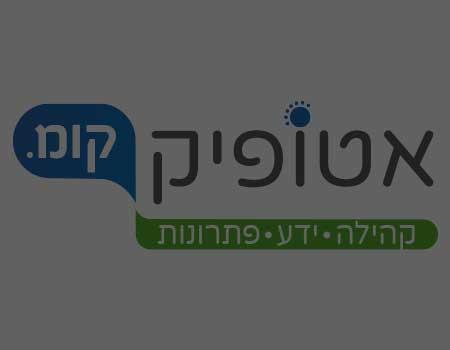 וידאו-לוגו